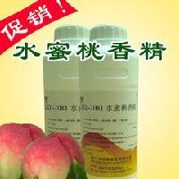 哈密瓜香精生产厂家