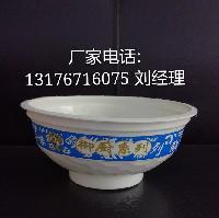 500ml高温灭菌不变形梅菜塑料碗