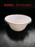 厂家供应178口径耐高温方便面碗、拉面碗、米粉碗
