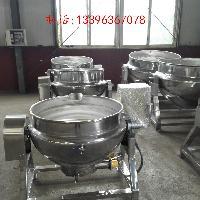 不锈钢烧鸡卤煮锅 电加热夹层锅厂家直供