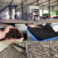 污泥低温干化设备 污泥低温干化流水线设计