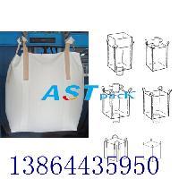 集装袋,吨袋 ,BIG BAG