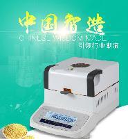 中药提取液固含量检测仪