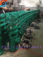 QY油浸式潜水泵,QY8.4-40/2-2.2