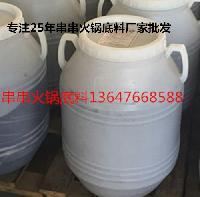 串串火锅底料厂家直营串串香火锅调料产地直销