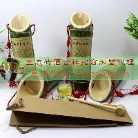 竹筒酒 ——青竹九韵竹筒酒