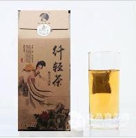 赵天才丰涌香茶