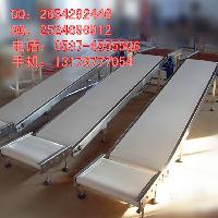 PVC平面带式输送机  爬坡皮带输送机