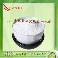 L-半胱氨酸盐酸盐 一水物