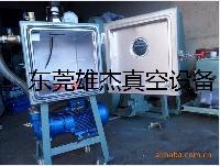 2BV2060水环式真空泵