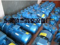2BV2061水环式真空泵 参数