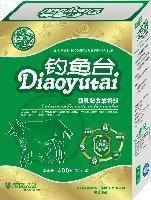 钓鱼台系列羊奶粉全国招商可提供羊奶粉代加工