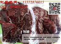 西乡牛肉干500g陕南名优特产牛肉干厂家批发