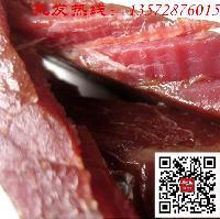 牛肉干批发优质西乡牛肉干