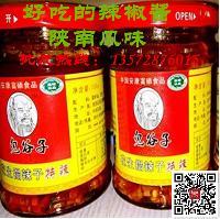 辣椒酱批发150g陕南风味辣椒酱厂家直销量大价格优惠