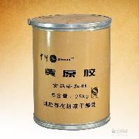 直销食品级黄原胶 高粘度 透明增稠剂中轩/阜丰 黄原胶汉生胶