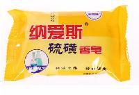 供应小香肥包装机设备厂家直销