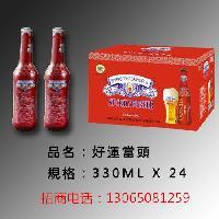 啤酒饮料加盟送高档促销品 高端小支啤酒招商
