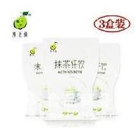 广元堂抹茶纤饮正品酵素粉