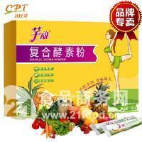 康比特芊动复合酵素粉