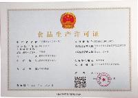 厦门生产许可证QS,SC咨询辅导