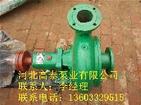 8PW耐酸碱污水泵PW排污泵