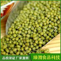 冲饮品用膨化全绿豆粉