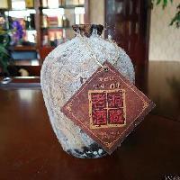 茅台镇53度纯粮食酱香型白酒为人民服务老酒一斤装整箱特价批发