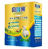 惠民乳品供应会销羊奶粉_羊奶粉代加工_羊奶粉OEM