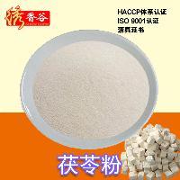 纯天然 无添加茯苓粉 厂家直供 优质茯苓加工而成