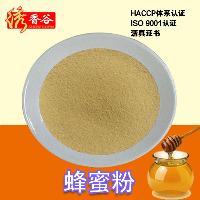 独特纯天然营养健康蜂蜜粉超微速溶