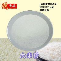 山楂粉 厂家供应优质超细大米粉营养大米代餐粥粉