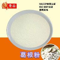 生产厂家直供高品质、天然、健康葛根粉