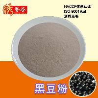 绣香谷厂家直供优质纯天然超微熟化黑豆粉