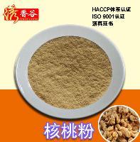 纯天然 核桃粉药食同源全粉 食品烘焙原料 QS