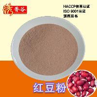 天然营养无添加熟化纯红豆粉 绣香谷出品
