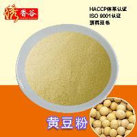 绣香谷厂家生产优质黄豆粉纯天然无添加食用