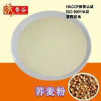 营养丰富 荞麦粉 熟粉 1000克 纯天然 膨化