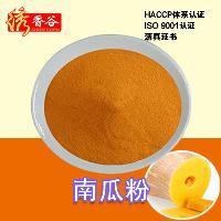 绣香谷厂家直售天然营养熟南瓜粉  生南瓜全粉