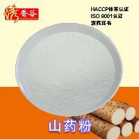 绣香谷厂家直供天然营养熟化山药粉