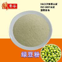 供应食品级 抹茶片  燕麦片  麦基片等 品质保证