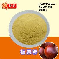 天然营养熟板栗粉 榛果粉营养 早餐粉