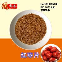 绣香谷代餐红枣片 即冲即饮营养 健康纯天然