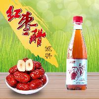 红枣醋生产厂家 饮料代加工厂 饮料批发厂家直销