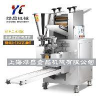 全自动饺子机