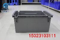 蓝色物流箱生产厂家