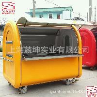 全国直销 上海早餐车定做 多功能小吃车 餐