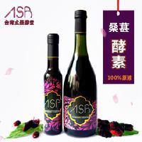 ASB台湾水果酵素原液
