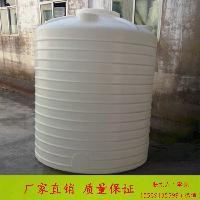 烟台5吨塑料桶