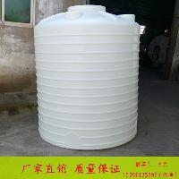6吨甲醇塑料桶